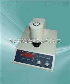 洗涤剂白度测定仪