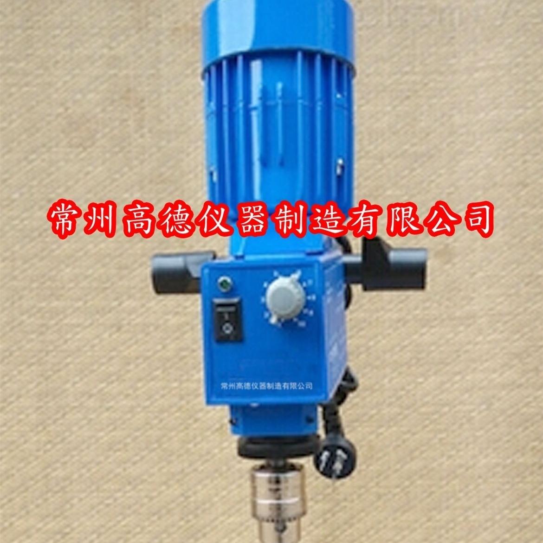 机械增力电动搅拌器