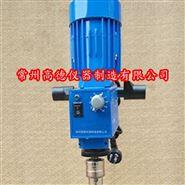 机械强力电动搅拌器