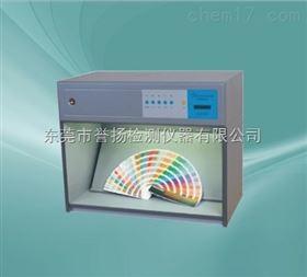 印刷专用对色灯箱