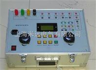 MY-V单相继电保护测试仪