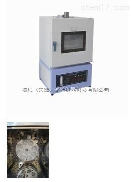 85型-沥青薄膜烘箱