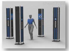XTBODYSCAN三维人体扫描系统