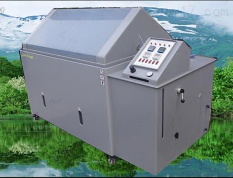 SYWX-010-南京湿热盐雾腐蚀试验箱
