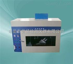 LT8002针焰试验机