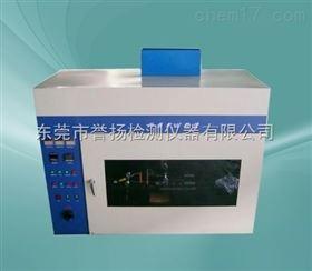 LT8003灼热丝试验机