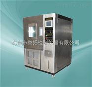 LT5054C电池内部短路试验机