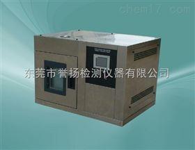 LT5022恒温恒湿试验机(桌上型)
