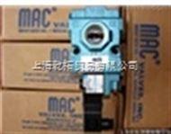113B-501JB美國MAC壓力比例閥 低價MAC壓力比例閥