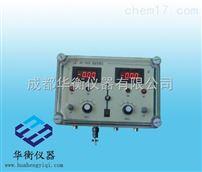 SBD-100D成都 漏氯報警儀