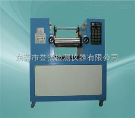 LT3003炼胶机