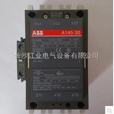 湖南长沙搅拌器控制接触器a145-30-11