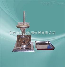 LT2054织物沾水度测试仪