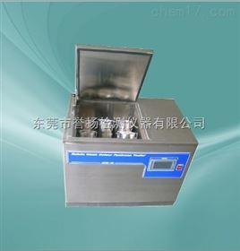LT2051耐水洗色牢试验机