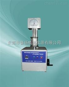 LT2015皮革收缩温度测定仪