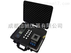 PWN-830(A)三合一水质分析仪
