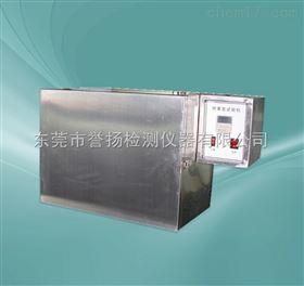 LT2006UV耐黄变试验箱