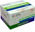 细菌性阴道病(BV)四项联合检测试剂盒(化学反应法)