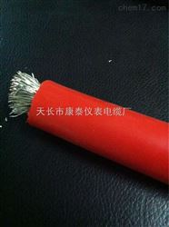 硅橡胶电缆JGGF 3*16