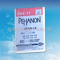 90411德国MN PEHANON 90411 pH测试条(试纸)0-1.8 单位刻度0.2 200条