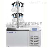 GAMMA 1-16LSCplus冷冻干燥机价格