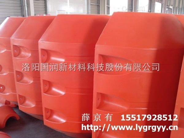 辽宁省850口径塑料浮体