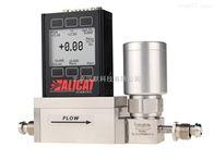 MCV美国ALICAT真空应用气体质量流量控制器