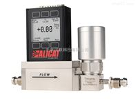MCV美国ALICAT带截止阀气体质量流量控制器