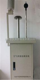 AQM80全天候PM2.5颗粒物、负离子、噪声测量仪