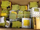 PNOZ X7P 230-240VACPILZ皮尔磁继电器7系列优惠供应