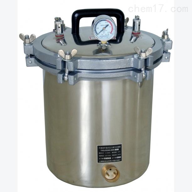 YXQ-SG46-280SA-手提式压力蒸汽灭菌器(医用型)
