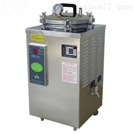 BXM-30R-立式压力蒸汽灭菌器(非医用型) 上海博迅