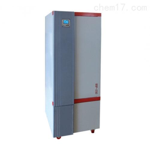 BSP-100-程控生化培养箱(升级型,液晶屏) 上海博迅