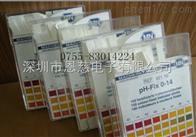 92118德国MN酸碱度92118 pH试纸 pH-Fix检测试纸 精密2.0-9.0