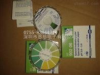 进口PH试纸 德国MN试纸 进口PH试纸现货 90206 德国MN一级代理
