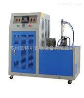 K-WD5470橡塑低温脆性温度测定仪