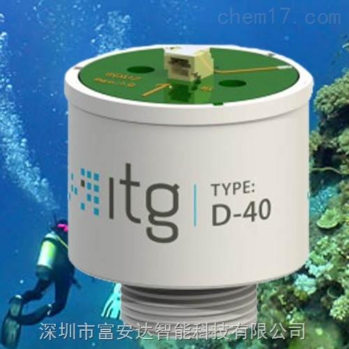 潜水氧气(O2)传感器 D-40
