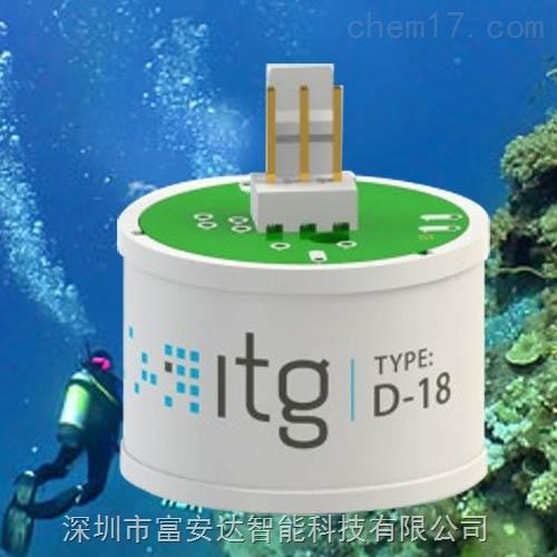 潜水氧气(O2)传感器 D-18