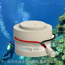 潜水氧气(O2)传感器 D-10