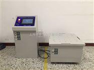 XF/ZD-50VT垂直水平振動試驗臺價格