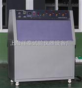紫外光耐气候实验箱