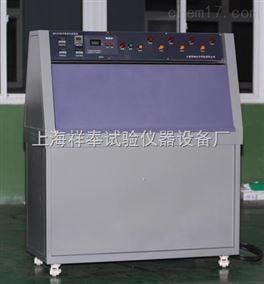 SF台式紫外光老化试验箱