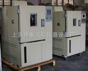 XF/HWHS-100恒溫恒濕試驗機報價
