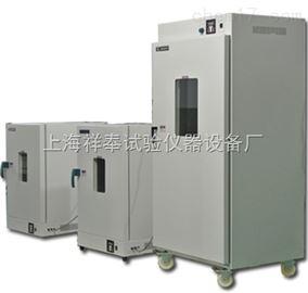 厂家生产DZF真空立式干燥箱