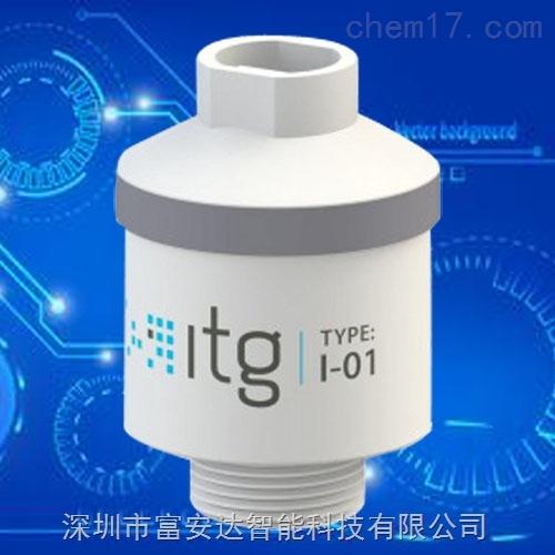 工业氧气(O2)传感器 FOS-35