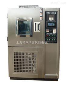 上海臭氧老化试验箱厂家