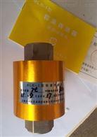 BLR-1拉压式负荷传感器 上海华东电子仪器厂