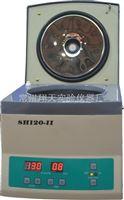 SH120-II微量血液離心機