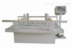 XF/MNT-100模拟运输振动试验机型号推荐