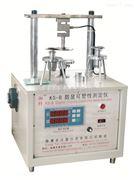 湘科KS-B-数显可塑性仪,微电脑可塑性仪